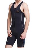 ราคาถูก ชุดดำน้ำ-Dive&Sail สำหรับผู้ชาย ชอร์ตี้ Wetsuits 1.5มม. Neoprene ชุดดำน้ำ กันน้ำ รักษาให้อุ่น การป้องกันรังสียูวี เสื้อไม่มีแขน การว่ายน้ำ การดำน้ำ Surfing ฤดูใบไม้ผลิ ฤดูร้อน ตก / ระบายอากาศ / แห้งเร็ว