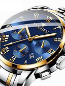 ราคาถูก นาฬิกาข้อมือหรูหรา-สำหรับผู้ชาย นาฬิกาตกแต่งข้อมือ นาฬิกาอิเล็กทรอนิกส์ (Quartz) รูปแบบชุดเป็นทางการ สไตล์สมัยใหม่ สแตนเลส ดำ / เงิน / ทอง 30 m ปฏิทิน noctilucent ระบบอนาล็อก ความหรูหรา แฟชั่น -  / หนึ่งปี