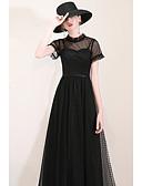 Χαμηλού Κόστους Βραδινά Φορέματα-Γραμμή Α Ζιβάγκο Μακρύ Τούλι Κομψό Χοροεσπερίδα Φόρεμα 2020 με Φούντα