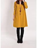 baratos Suéteres de Mulher-Mulheres Sólido Manga Longa Pulôver Camisola Jumper, Decote Redondo Outono / Inverno Castanho Claro / Amarelo / Cinzento M / L / XL