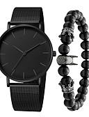 ราคาถูก นาฬิกาข้อมือสแตนเลส-สำหรับผู้ชาย นาฬิกาตกแต่งข้อมือ นาฬิกาอิเล็กทรอนิกส์ (Quartz) สไตล์สมัยใหม่ สไตล์ สแตนเลส ดำ / เงิน / ทอง 30 m กันน้ำ นาฬิกาใส่ลำลอง เท่ห์ ระบบอนาล็อก ไม่เป็นทางการ แฟชั่น - สีดำ Rose Gold สีทอง