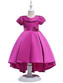 Χαμηλού Κόστους Λουλουδάτα φορέματα για κορίτσια-Πριγκίπισσα Μακρύ Φόρεμα για Κοριτσάκι Λουλουδιών - Σατέν Κοντομάνικο Με Κόσμημα με Χάντρες / Φιόγκος(οι) / Λεπτομέρεια με πέρλα