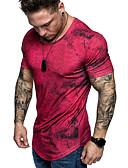 ราคาถูก เสื้อยืดและเสื้อกล้ามผู้ชาย-สำหรับผู้ชาย เสื้อเชิร์ต Street Chic ลายพิมพ์ คอกลม 3D สีน้ำเงิน / แขนสั้น