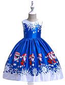 Χαμηλού Κόστους Φορέματα για κορίτσια-Παιδιά Νήπιο Κοριτσίστικα Βίντατζ Βασικό Ζώο Στάμπα Κοντομάνικο Πάνω από το Γόνατο Φόρεμα Βυσσινί