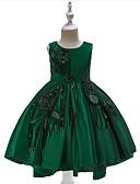 Χαμηλού Κόστους Λουλουδάτα φορέματα για κορίτσια-Γραμμή Α Ασύμμετρο Φόρεμα για Κοριτσάκι Λουλουδιών - Μείγμα Πολυεστέρα / Βαμβάκι Αμάνικο Με Κόσμημα με Παγιέτες
