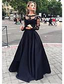 Χαμηλού Κόστους Βραδινά Φορέματα-Γραμμή Α Με Κόσμημα Μακρύ Σατέν Κομψό Επίσημο Βραδινό Φόρεμα 2020 με Διακοσμητικά Επιράμματα