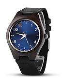 זול שעונים-בגדי ריקוד גברים שעוני שמלה קווארץ סגנון פורמלי מספר ערבית עור שחור פשוט שעונים יום יומיים פרקט אנלוגי פאר אופנתי - שחור כחול שנה אחת חיי סוללה