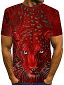 billige Ballkjoler-Rund hals EU / USA størrelse T-skjorte Herre - 3D / Dyr, Trykt mønster Gatemote Klubb Gul / Kortermet