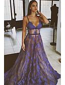 זול שמלות לילדות פרחים-גזרת A רצועות ספגטי שובל קורט טול ערב רישמי שמלה עם אפליקציות על ידי JUDY&JULIA