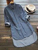 baratos Camisas Femininas-Mulheres Tamanhos Grandes Camisa Social Básico / Temática Asiática Ganga, Sólido Algodão Colarinho de Camisa Solto Azul