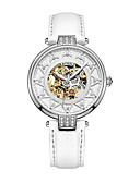 Χαμηλού Κόστους Μηχανικά Ρολόγια-Γυναικεία μηχανικό ρολόι Αυτόματο κούρδισμα Συνθετικό δέρμα Λευκή 30 m Ανθεκτικό στο Νερό Εσωτερικού Μηχανισμού Αναλογικό Καθημερινό Μοντέρνα - Λευκό Ενας χρόνος Διάρκεια Ζωής Μπαταρίας