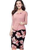 Χαμηλού Κόστους Επαγγελματικά Φορέματα-Γυναικεία Κομψό στυλ street Εκλεπτυσμένο Εφαρμοστό Θήκη Φόρεμα - Μονόχρωμο Συνδυασμός Χρωμάτων Τετράγωνο Καρό, Patchwork Ως το Γόνατο