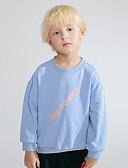 Χαμηλού Κόστους Παιδικά Καπέλα-Νήπιο Αγορίστικα Βασικό Γεωμετρικό Στάμπα Μακρυμάνικο Μπλούζα με Κουκούλα & Φούτερ Μπλε Απαλό