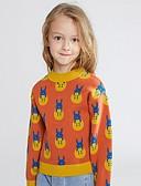 povoljno Džemperi i kardigani za djevojčice-Djeca Djevojčice Osnovni Print Dugih rukava Džemper i kardigan žuta