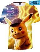 tanie Swetry i kardigany dla chłopców-Dzieci Brzdąc Dla chłopców Podstawowy Nadruk Nadruk Krótki rękaw T-shirt Tęczowy