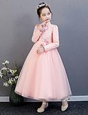 povoljno Haljine za djevojčice-Djeca Djevojčice Slatka Style Kinezerije Cvjetni print Etno Čipka Šljokice Mrežica Dugih rukava Maxi Haljina Blushing Pink