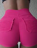 ราคาถูก กางเกงผู้หญิง-สำหรับผู้หญิง พื้นฐาน กางเกงขาสั้น กางเกง - สีพื้น สีแดงชมพู สีเหลือง สีบานเย็น M L XL