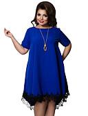 זול שמלות במידות גדולות-עד הברך תחרה, אחיד - שמלה ישרה בסיסי בגדי ריקוד נשים