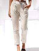 זול מכנסיים לנשים-בגדי ריקוד נשים שיק ומודרני הארם מכנסיים - אחיד כותנה / פשתן שחור בז' L XL XXL