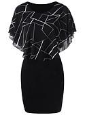 Χαμηλού Κόστους Print Dresses-Γυναικεία Εφαρμοστό Φόρεμα - Γεωμετρικό Πάνω από το Γόνατο