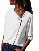 ราคาถูก เสื้อเชิ้ตสำหรับสุภาพสตรี-สำหรับผู้หญิง เชิร์ต สง่างาม สีพื้น ขาว