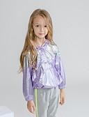 povoljno Džemperi i kardigani za djevojčice-Dijete koje je tek prohodalo Djevojčice Aktivan Color block Normalne dužine Jakna i kaput purpurna boja