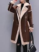 Χαμηλού Κόστους Μίνι Φορέματα-Γυναικεία Καθημερινά Φθινόπωρο & Χειμώνας Μακρύ Faux Fur Coat, Συνδυασμός Χρωμάτων Κλασικό Πέτο Μακρυμάνικο Πολυεστέρας Μαύρο / Κάμελ / Γκρίζο