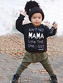 olcso Bébi Fiúknak ruházat-Baba Fiú Alkalmi / Aktív Egyszínű / Nyomtatott Nyomtatott Hosszú ujj Szokványos Ruházat szett Fekete