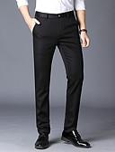 billiga Herrblazers och kostymer-Herr Grundläggande Kostymbyxor Byxor - Enfärgad Svart Marinblå Khaki grön US34 / UK34 / EU42 US36 / UK36 / EU44 US38 / UK38 / EU46