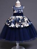 ราคาถูก เดรสสาวดอกไม้-A-line / เจ้าหญิง ความยาวระดับกลาง ชุดสาวดอกไม้ - เส้นใยสังเคราะห์ / Tulle / Poly&Cotton Blend เสื้อไม่มีแขน อัญมณี กับ กระดุม / แพทเทิร์นหรือลายพิมพ์ / Splicing โดย LAN TING Express