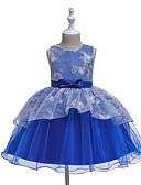 baratos Vestidos para Bebês-bebê Para Meninas Activo / Moda de Rua Floral Sem Manga Altura dos Joelhos Vestido Rosa
