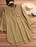ราคาถูก เสื้อเชิ้ตสำหรับสุภาพสตรี-สำหรับผู้หญิง เชิร์ต ลายต่อ สีพื้น สีดำ