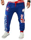 cheap Men's Clothing-Men's Basic Sweatpants Pants - Multi Color Light gray White Blue US40 / UK40 / EU48 US42 / UK42 / EU50 US44 / UK44 / EU52