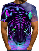 billige T-skjorter og singleter til herrer-T-skjorte Herre - Fargeblokk / 3D / Dyr, Trykt mønster Gatemote / overdrevet Tiger Lilla