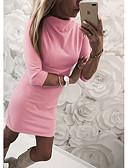 זול שמלות מיני-מעל הברך אחיד - שמלה נדן בסיסי בגדי ריקוד נשים