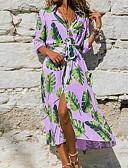 povoljno Print Dresses-Žene Korice Haljina Cvjetni print Maxi