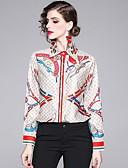 billige Skjorter til damer-Skjortekrage Skjorte Dame - Geometrisk Beige