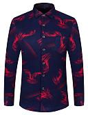 povoljno Muške košulje-Majica Muškarci - Osnovni Dnevno Geometrijski oblici Plava
