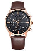ราคาถูก นาฬิกากีฬา-MEGIR สำหรับผู้ชาย นาฬิกาแนวสปอร์ต นาฬิกาอิเล็กทรอนิกส์ (Quartz) กีฬา สไตล์ หนังแท้ ดำ / น้ำตาล 30 m กันน้ำ ปฏิทิน โครโนกราฟ ระบบอนาล็อก ภายนอก แฟชั่น - สีดำ สีน้ำตาล สีดำและสีขาว / สองปี