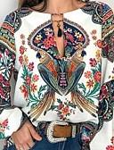 ราคาถูก เสื้อเชิ้ตสำหรับสุภาพสตรี-สำหรับผู้หญิง เชิร์ต พื้นฐาน ลายพิมพ์ รูปเรขาคณิต ขาว