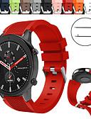 baratos Smart watch-Esporte pulseira de relógio de silicone pulseira para xiaomi huami amazfit gtr 47mm / amazfit stratos 2 2s / amazfit pace watch pulseira pulseira pulseira substituível