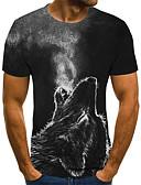 Χαμηλού Κόστους Ανδρικά μπλουζάκια και φανελάκια-Ανδρικά T-shirt Κομψό στυλ street Γεωμετρικό / 3D / Ζώο Πλισέ / Στάμπα Λύκος Σκούρο γκρι