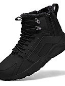 billige Jumpsuits og buksedresser til herrer-Herre Fashion Boots Lær Vinter Sporty Støvler Hold Varm Svart / Brun / Svart og Hvit