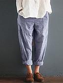billige Tights til damer-Dame Grunnleggende Harem Bukser - Stripet Stripe Blå Grå M L XL