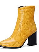 Χαμηλού Κόστους Αντρικές Μπλούζες με Κουκούλα & Φούτερ-Γυναικεία Μπότες Κοντόχοντρο Τακούνι Μυτερή Μύτη PU Φθινόπωρο & Χειμώνας Μαύρο / Κίτρινο / Γκρίζο