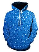 Χαμηλού Κόστους Αντρικές Μπλούζες με Κουκούλα & Φούτερ-Ανδρικά Καθημερινό / Βασικό Φούτερ με Κουκούλα - Συνδυασμός Χρωμάτων / 3D