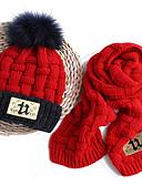 ราคาถูก หมวกเด็ก-เด็ก / Toddler เด็กผู้ชาย / เด็กผู้หญิง ซึ่งทำงานอยู่ / พื้นฐาน / หวาน สีพื้น / ลายตัวอักษร สไตล์ / การถักนิตติ้ง ฝ้าย / Roman Knit หมวก สีแดงชมพู / สีเหลือง / สีน้ำเงินกรมท่า ขนาดเดียว