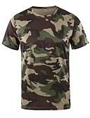 Χαμηλού Κόστους Αντρικές Μπλούζες με Κουκούλα & Φούτερ-Ανδρικά T-shirt καμουφλάζ Στρογγυλή Λαιμόκοψη Πράσινο Χακί / Κοντομάνικο