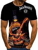 Χαμηλού Κόστους Ανδρικά μπλουζάκια και φανελάκια-Ανδρικά Μεγάλα Μεγέθη T-shirt Κομψό στυλ street 3D / Κινούμενα σχέδια / Γράμμα Στρογγυλή Λαιμόκοψη Πλισέ / Στάμπα Μαύρο / Κοντομάνικο
