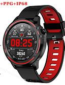 baratos Smart watch-Casal Relógio inteligente Digital Fashion Silicone Preta / Vermelho / Verde 30 m Monitor de Batimento Cardíaco Bluetooth Smart Analógico Fashion - Preto Verde Vermelho Dois anos Ciclo de Vida da